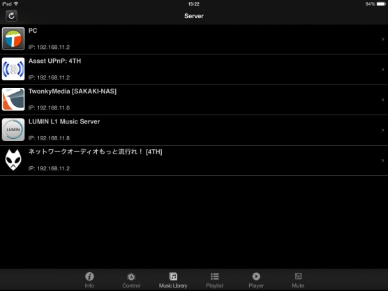 Audionet Music Manager(iPad)05