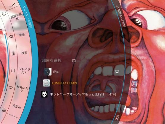 Creation 5(iPad)04