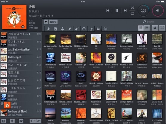 20150321On-Device Playlist01~1