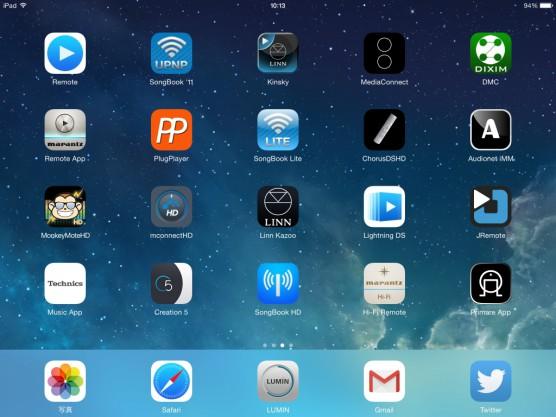 20150321On-Device Playlist02