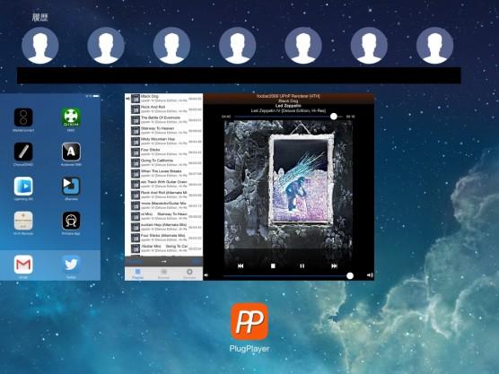 20150321On-Device Playlist03