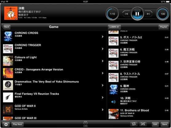 20150321On-Device Playlist06~1