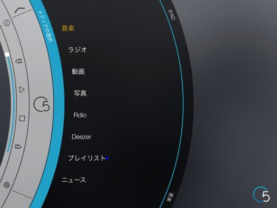Creation 5(iPad)01