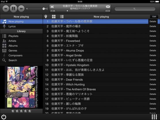 MonkeyMote(iPad)03