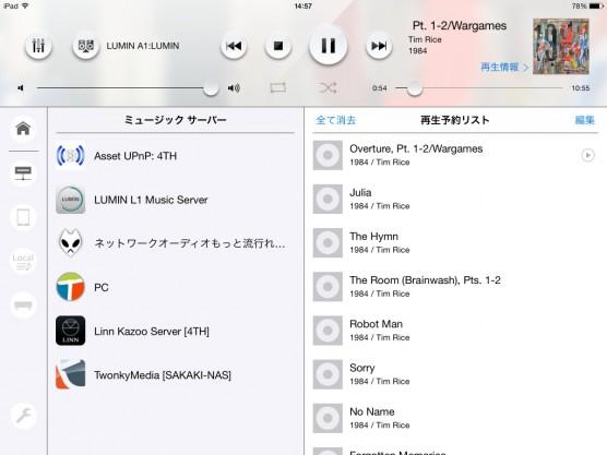 Technics Music App(iPad)05