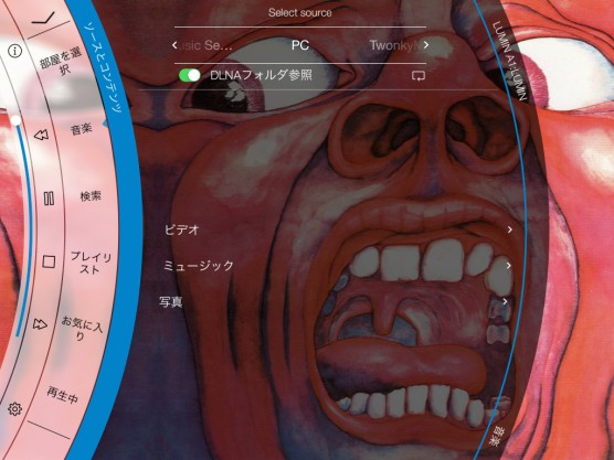Creation 5(iPad)05