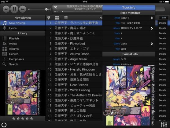 MonkeyMote(iPad)07
