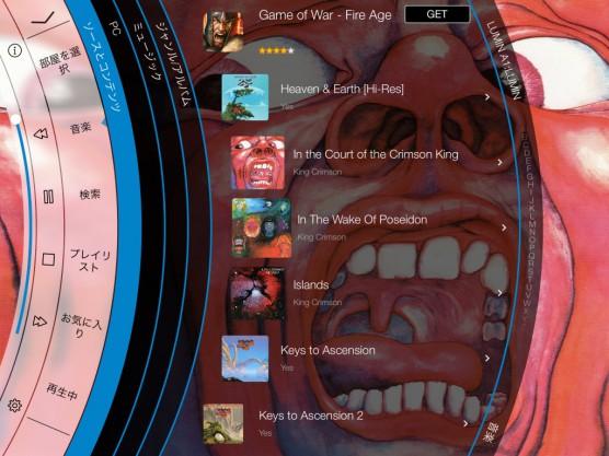 Creation 5(iPad)03