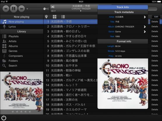 MonkeyMote 4 foobar2000(iPad)06