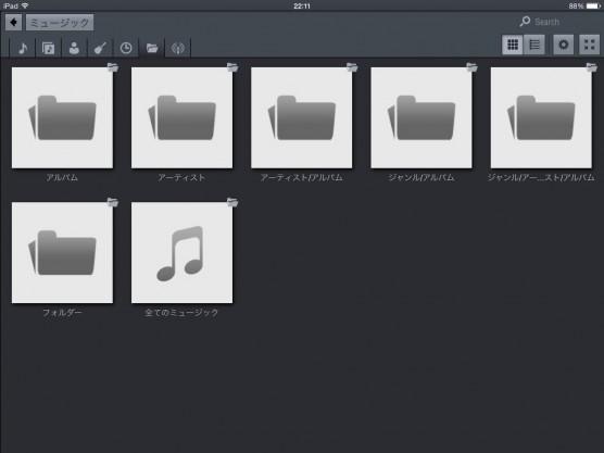 20150312(iPad)01