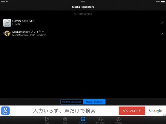 mediaconnect(iPad)03