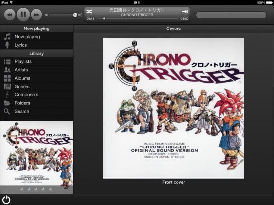 MonkeyMote 4 foobar2000(iPad)03