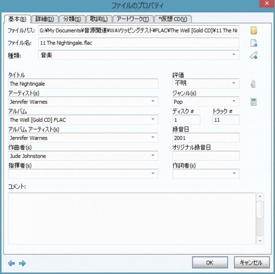 20150320wavから変換(PC)23