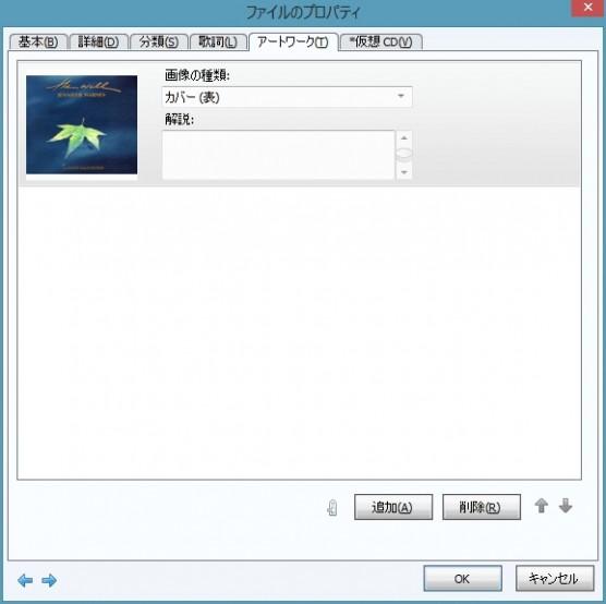 20150320wavから変換(PC)26