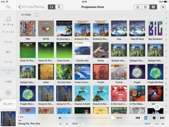 JRemote(iPad)07
