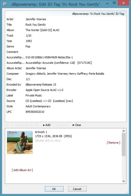 20150320wavから変換(PC)08