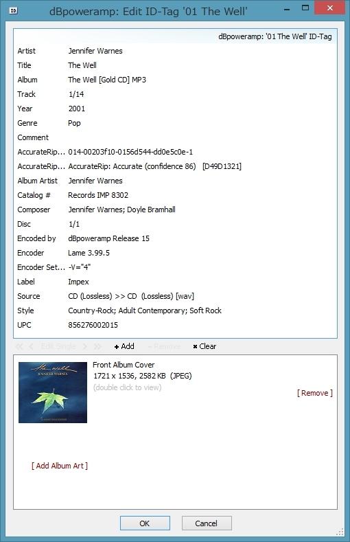 20150320wavから変換(PC)18