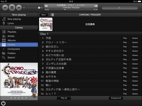 MonkeyMote 4 foobar2000(iPad)05