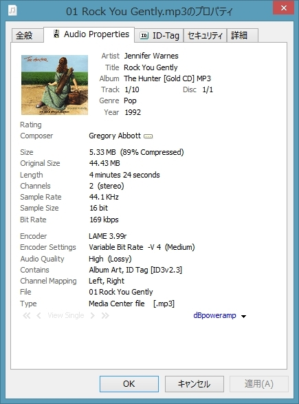 20150320wavから変換(PC)15