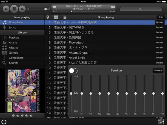 MonkeyMote(iPad)04