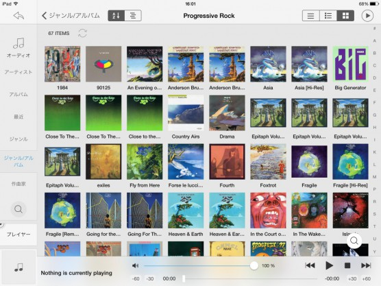 JRemote(iPad)05