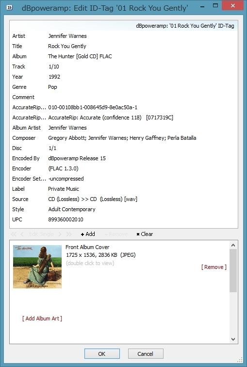 20150320wavから変換(PC)12