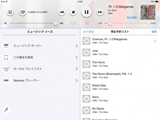 Technics Music App(iPad)06