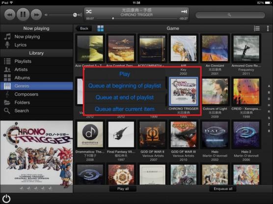 MonkeyMote 4 foobar2000(iPad)08