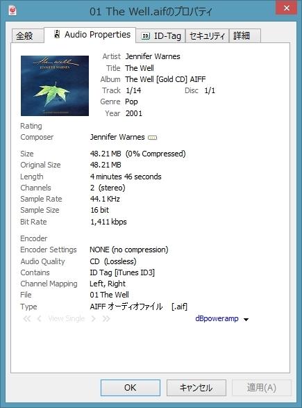 20150320wavから変換(PC)05