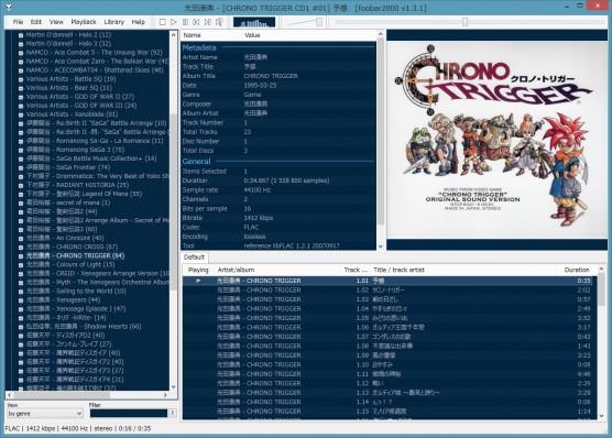 MonkeyMote 4 foobar2000(foobar2000)03