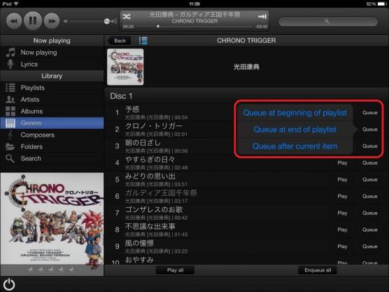 MonkeyMote 4 foobar2000(iPad)09
