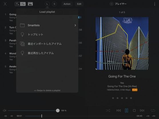 JRemote(iPad)12