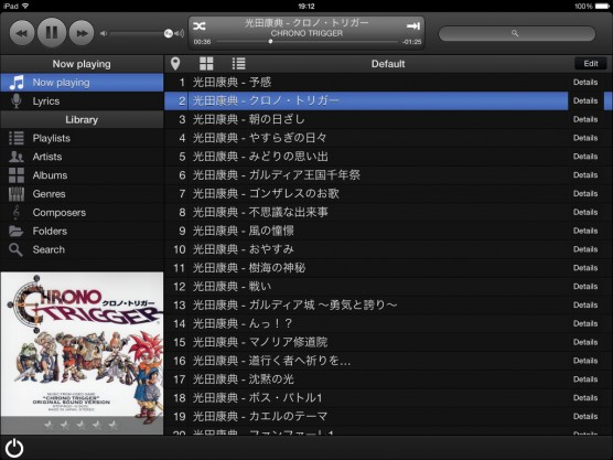 MonkeyMote 4 foobar2000(iPad)04