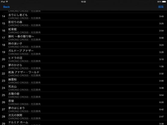 mediaconnect(iPad)06