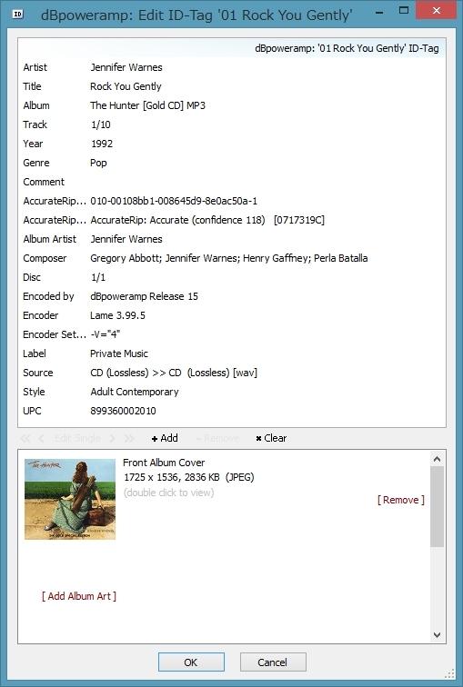 20150320wavから変換(PC)16