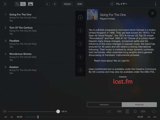 JRemote(iPad)11