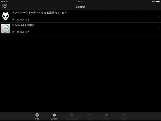 Audionet Music Manager(iPad)03