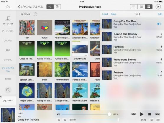 JRemote(iPad)18