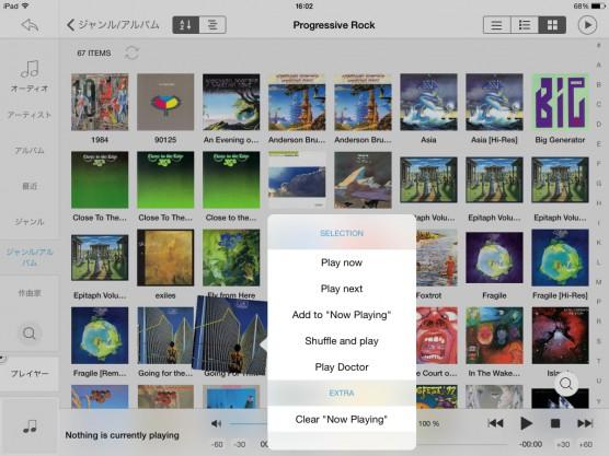 JRemote(iPad)06