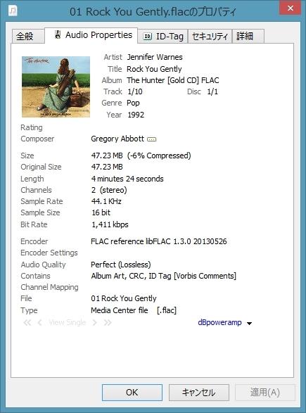 20150320wavから変換(PC)11
