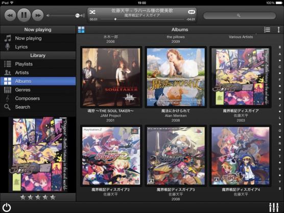 MonkeyMote(iPad)01