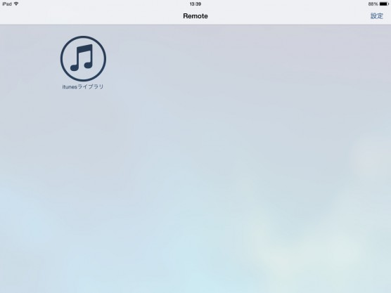 remote(ipad)01