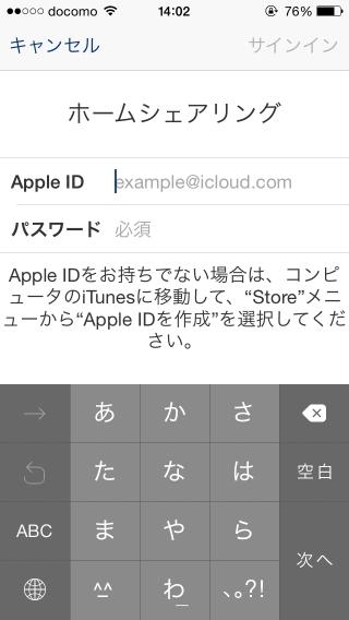 remote(iphone)02