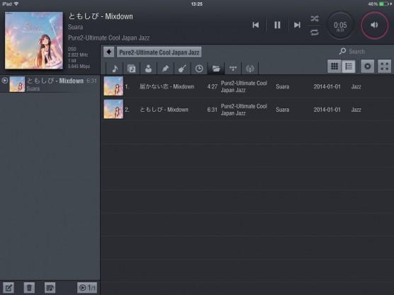 20150525Asset UPnPPad04