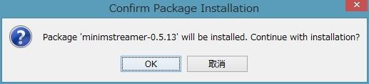 20150823MinimServer検証12