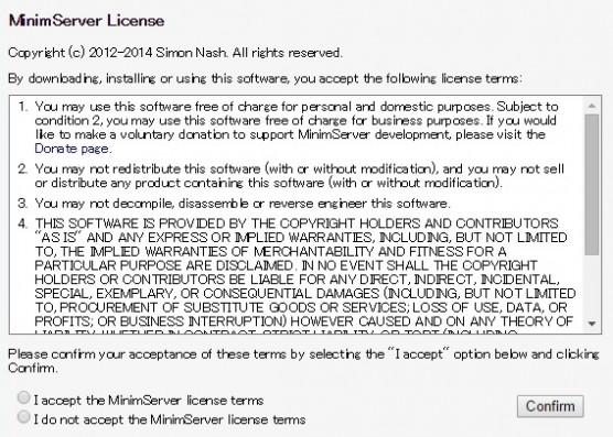 20150823MinimServer検証17