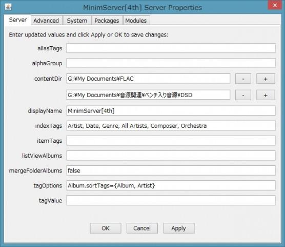 20150823MinimServer検証06