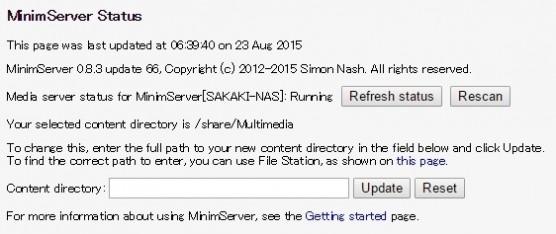 20150823MinimServer検証18