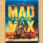 【BDレビュー】第293回『マッドマックス 怒りのデス・ロード』 【Dolby Atmos】