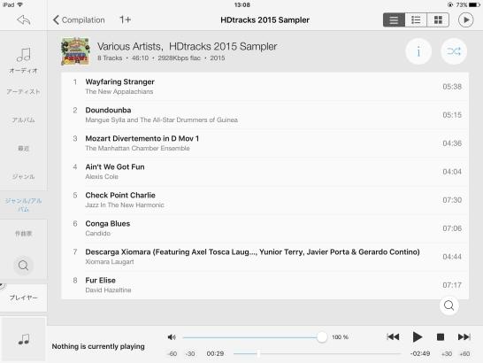 20160518アルバムアートiPad01